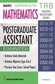 TRB PG Mathematics Previous Year Exam Papers - Unit wise Study Materials and Objective Type Q&A