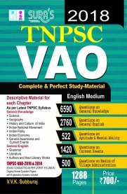 TNPSC VAO Complete Study Material