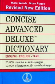 Concise Advanced Deluxe Dictionary {English-English-Tamil}