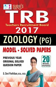 TRB PG Zoology Model-Solved Papers