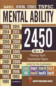 TNPSC Mental Ability Previous Years Exam Papers 2450 Q&A