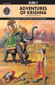 Adventures of Krishna 3-in-1 (Amar Chitra Katha)