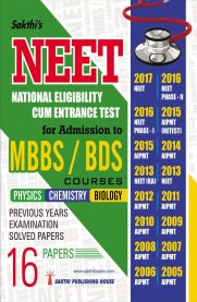 NEET MBBS/BDS Exam Previous Years Solved Papers