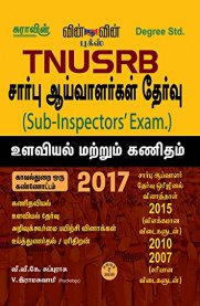 TNUSRB Sub Inspector Police Exam Book for Maths and Apptitude