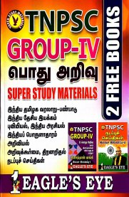 Eagle's Eye TNPSC Group IV General Knowledge Super Study Material [Main Book with 2 Free Books]