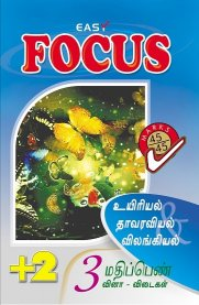 12th Standard Focus Biology 3 Marks Q&A [உயிரியல்]