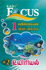12th Standard Focus Biology 1 Mark Q&A [உயிரியல்]