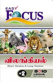 12th Standard Focus Zoology 5&10 Marks Q&A [விலங்கியல்]