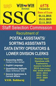 Sura SSC Postal Assistant, Sorting Assistant, Data Entry Operator & Lower Divisional Clerks Exam Book