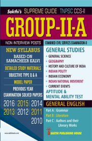 TNPSC Group II-A [Non Interview Posts] Combined Civil Services Exam-II General Studies & General English