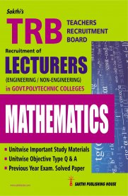 TRB Lecturers Mathematics [Govt. Polytechnic Colleges]