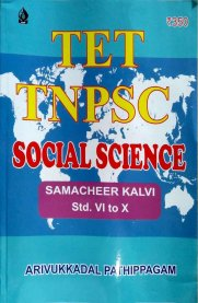 TN TET TNPSC Social Science Class VI to X