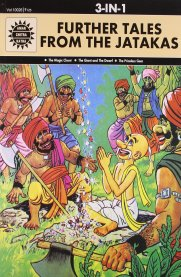 Further Tales from the Jatakas: 3-in-1 [Amar Chitra Katha]