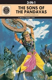 The Sons of the Pandavas: 3-in-1 [Amar Chitra Katha]