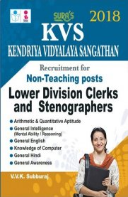 KVS Non Teaching Posts Lower Division Clerks and Stenographers Exam Book
