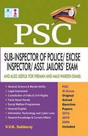Kerala PSC Sub-Inspector of Police, Excise Inspector & Assistant Jailor Exam