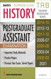 TRB PG History Previous Years Solved Papers and Objective Type Q&A