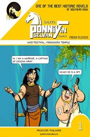 Ponniyin Selvan Comics in ENGLISH - Book 1 - Fresh Floods - Aadi Festival & Vinagara Temple
