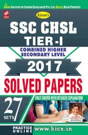 Kiran's SSC CHSL [Combined Higher Secondary Level] Tier-1 Solved Papers