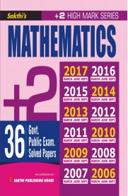 12th Mathematics Government Public Examination Previous Year Solved Papers With Detailed Answers