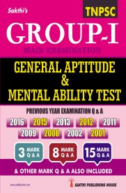 TNPSC Group I Main - General Aptitude & Mental Ability Test