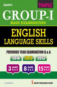 TNPSC Group I Main - English Language Skills
