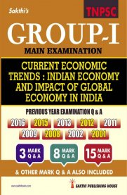 TNPSC Group I Main - Current Economic Trends:Indian Economy and Impact of Global Economy in India