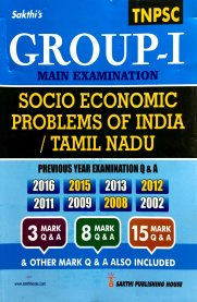 TNPSC Group I Main - Socio Economic Problems of India & Tamil Nadu