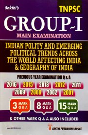 TNPSC Group I Main - Indian Polity and Emerging Political Trends Across the World Affecting India & Geography of India