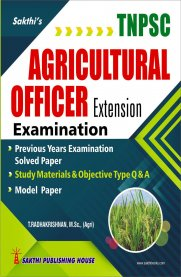 TNPSC Agricultural Officer Examination Book