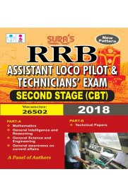 RRB Assistant Loco Pilot and Technicians [Second Stage] Exam Book