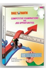 Competitive Examinations and Job Opportunities