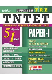 TNTET Paper I Mathematics & Environmental Studies