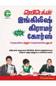 Rapidex English Grammar Course Book in Tamil