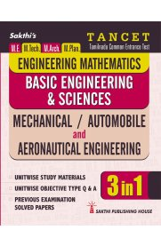 TANCET ME Mechanical, Automobile & Aeronautical Engineering, Basic Engineering & Sciences, Engineering Maths [3 in 1]