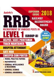 RRB Level 1 Group D (Various Posts ) Exam Preparation Book