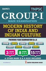 TNPSC Group I Main - Modern History Of India And Indian Culture
