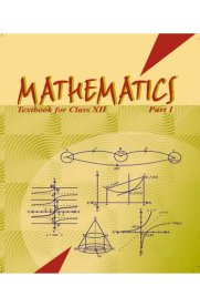 12th Standard CBSE Mathematics Textbook - Part I
