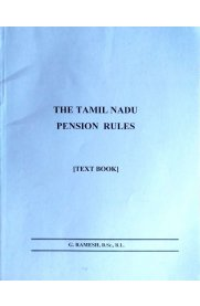 The Tamil Nadu Pension Rules [Text Book]
