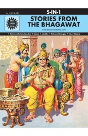 Stories From The Bhagawat  5 in 1