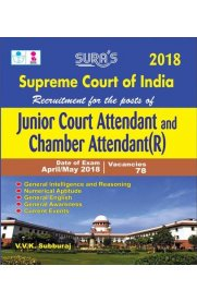 Supreme Court of India Junior Court Attendant & Chamber Attendant Exam Book