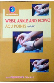 Wrist,Ankle And Eciwo Acu Points