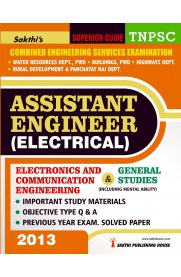 TNPSC Assistant Engineer [Electronics And Communication Engineering & General Studies]