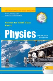 S.Chand Physics for Class 10