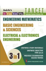 TANCET ME Electrical & Electronics Engineering, Instrumentation Engineering, Basic Engineering & Sciences, Engineering Maths [3-in-1]