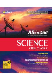 All in One SCIENCE CBSE Class 10th