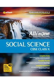 All In One SOCIAL SCIENCE CBSE Class 10th