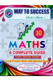 10th Standard Way To Success Maths Guide