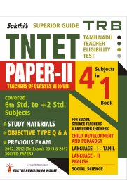 TNTET Paper II Social Science