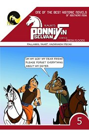 Ponniyin Selvan Comics English - Part 5 - Pallakkil Yaar?, Vazhinadai Pechu